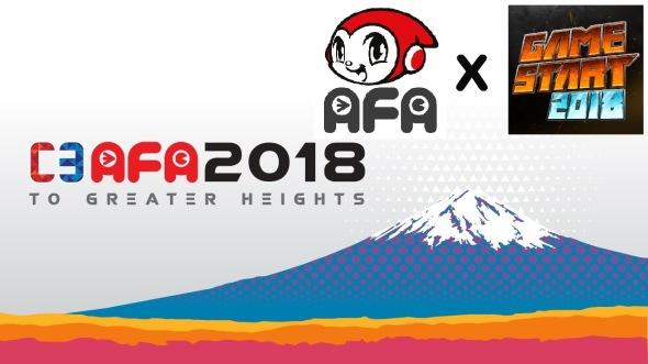 AFA x GS